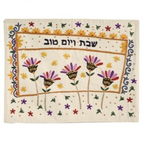 Hand Embroidered Challah Cover- Flowers