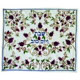 Machine Embroidered Challah Cover - Pomegranates- Multicolor