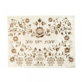 Machine Embroidered Challah Cover  - Oriental Gold