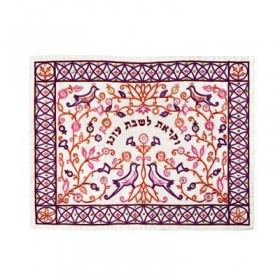 Machine Embroidered Challah Cover - Paper Cut Out- Maroon