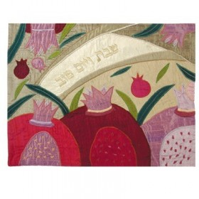 Raw Silk Applique`d Challah Cover- 3 Pomegranates- Gold