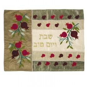 Raw Silk Applique`d Challah Cover- Pomegranate- Gold