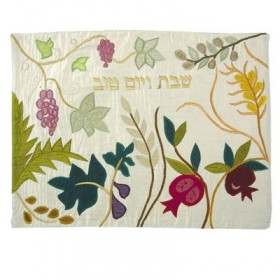 Raw Silk Applique`d Challah Cover- Seven Species