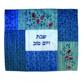 Challah Cover Patches + Embroidery- Blue