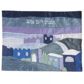Raw Silk Applique`d Challah Cover- Jerusalem- Blue