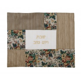 Challah Cover - Fabric Collage- Tapestry Flowers