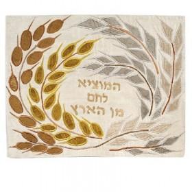 Couverture challah en soie brute appliquée - Blé rond - Or