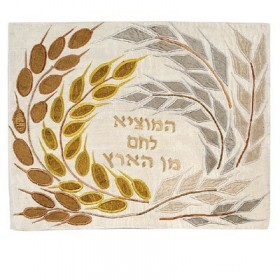 Raw Silk Applique`d Challah Cover- Round Wheat- Gold