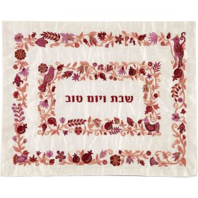 Embroidered Challah Cover - Two Borders - Maroon