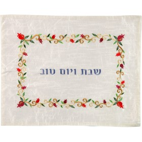 Challah Cover- Embroidered- Pomegranates Border