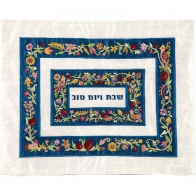 Embroidered Challah Cover -  Two Borders -  Application  - Multicolor