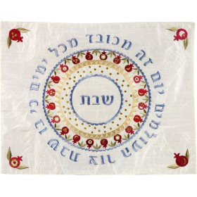 Challah Cover- Embroidered- Pomegranates Round