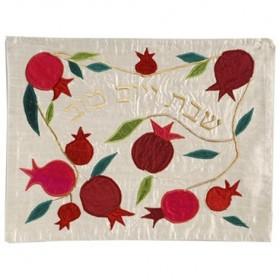 Raw Silk Applique`d Challah Cover- Pomegranates