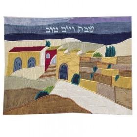 Raw Silk Applique`d Challah Cover- Western Wall