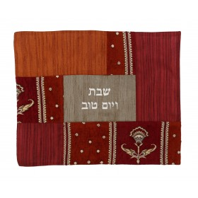 Challah Cover - Fabric Collage-Eastern