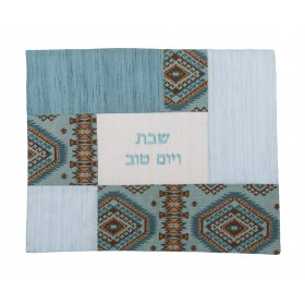 Challah Cover - Fabric Collage- Diamonds Turquoise