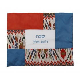 Challah Cover - Fabric Collage- Tapestry Multicolor