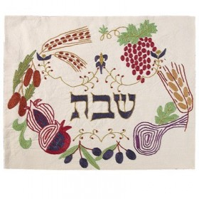 Hand Embroidered Challah Cover- Modern Seven Species