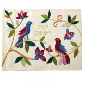 Raw Silk Applique`d Challah Cover- 2 Birds