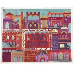 Couverture challah brodée à la main - Jérusalem - Multicolore