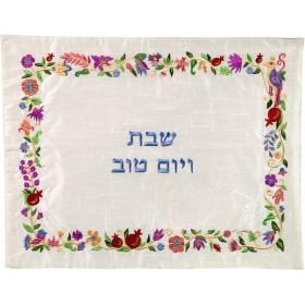 Challah Cover- Brodé- Fleurs- Multicolore