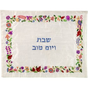 Challah Cover- Embroidered- Flowers- Multicolor