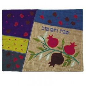 Raw Silk Applique`d Challah Cover- Pomegranates- Multicolor