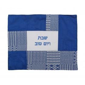 Challah Cover - Collage de tissu - Bleu