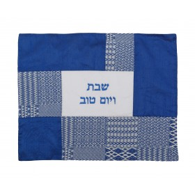 Challah Cover - Fabric Collage- Blue