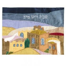 Raw Silk Applique`d Challah Cover- Jerusalem Panorama