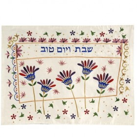 Machine Embroidered Challah Cover - Flowers