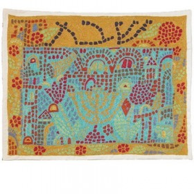 Hand Embroidered Challah Cover- Mosaic