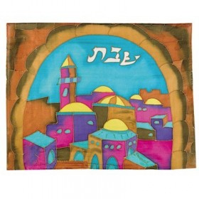 Silk - Painted Challah Cover- Gate- Multicolor