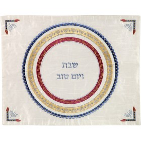 Challah Cover- Embroidered- Menorah- Multicolor