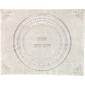 Challah Cover- Embroidered- Menorah- Silver