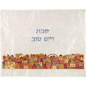 Challah Cover- Embroidered- Jerusalem- Multicolor
