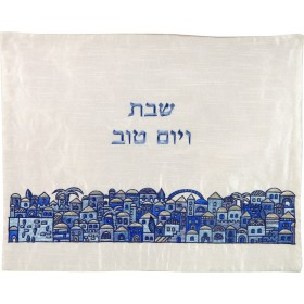 Challah Cover- Embroidered- Jerusalem- Blue