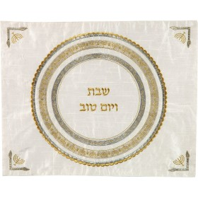 Challah Cover- Embroidered- Menorah- Gold