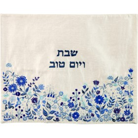 Machine Embroidered Challah Cover - Flowers - Blue