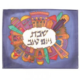 Silk - Painted Challah Cover- Jerusalem Oval