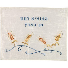 Challah Cover- Embroidered- Wheat