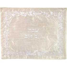 Challah Cover- Embroidered- Flowers - White