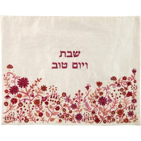Machine Embroidered Challah Cover - Flowers - maroon