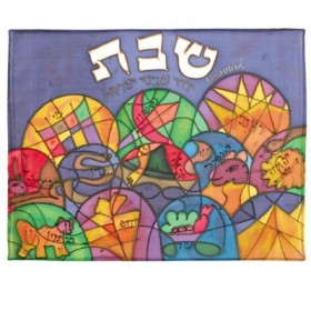 Silk - Painted Challah Cover- 12 Tribes