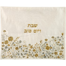 Machine Embroidered Challah Cover - Flowers - Silver + Gold