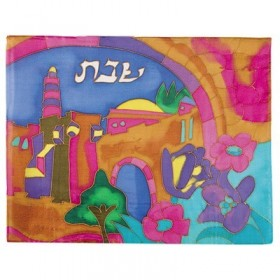 Silk - Painted Challah Cover- The Tower of David
