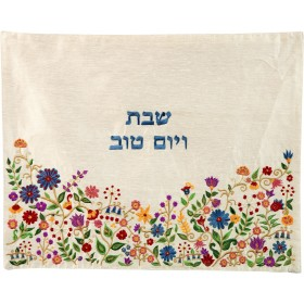 Machine Embroidered Challah Cover - Flowers - Multicolor
