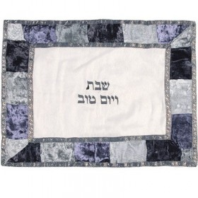 Organza & Velvet Applique`d Challah Cover- Shades of Blue