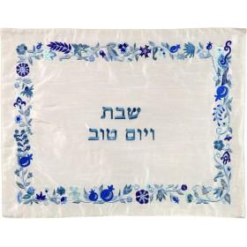 Challah Cover- Brodé- Fleurs- Bleu