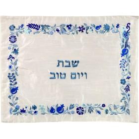 Challah Cover- Embroidered- Flowers- Blue